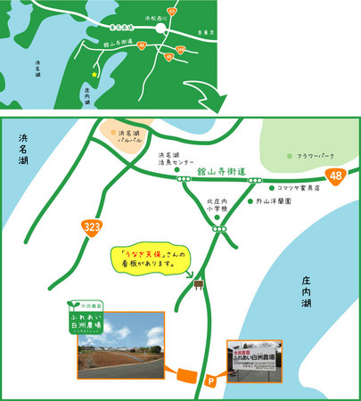 p-map.jpg